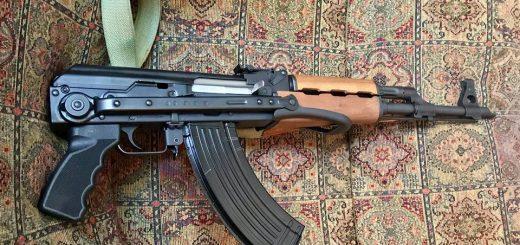 Rock Island Armory VRBP-100-A Semi-Automatic Bullpup Shotgun - The